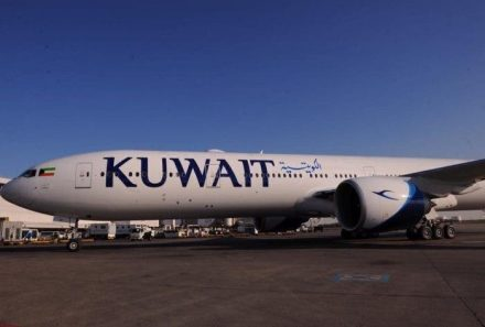 Kuwait Airways Flies In Cuban Doctors From Havana